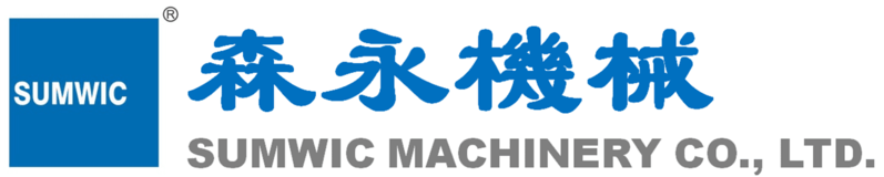 Logo | SUMWIC Machinery - sumwic.com