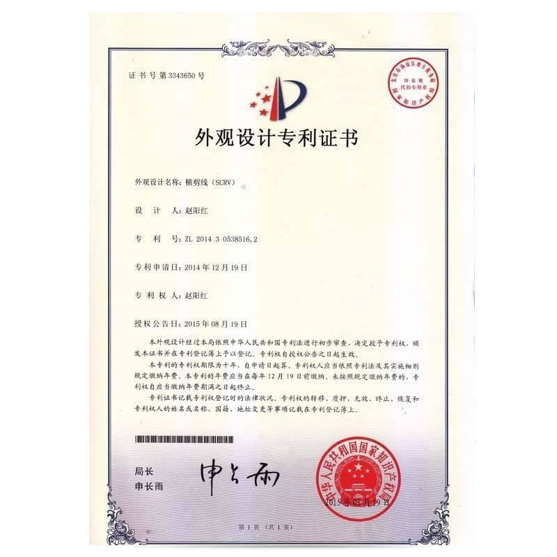 SCRV Patent